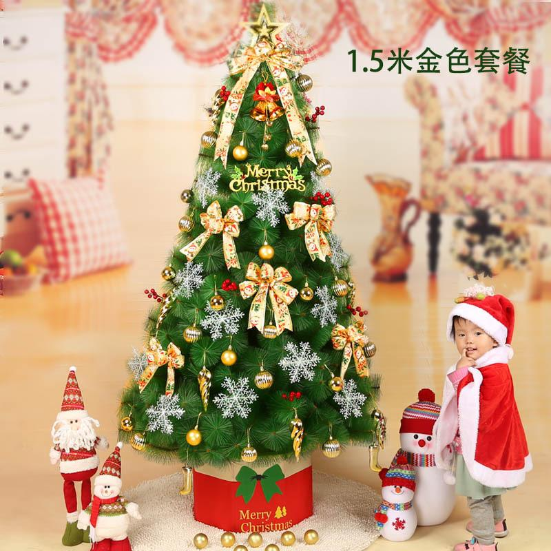 Pine Needle Christmas Tree Deluxe Combo 1.5/1.8/2.1 M Environmentally Friendly Encryption Deluxe Christmas Decorations with Tree Box