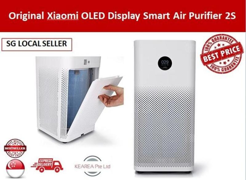 Original Xiaomi OLED Display Smart Air Purifier 2S  -  WHITE Singapore