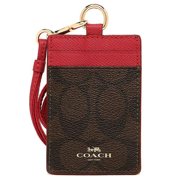 Where Can You Buy Coach Signature Pvc Lanyard Id Brown True Red F63274 Gift Receipt
