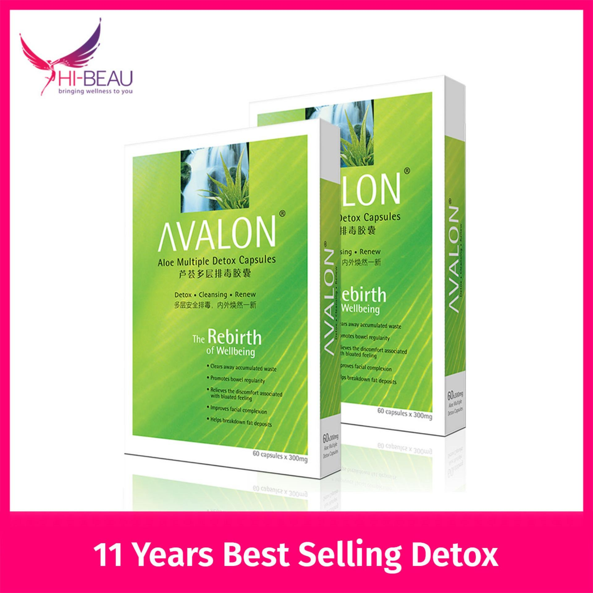 Avalon Aloe Multiple Detox Capsules Twin Pack Lower Price