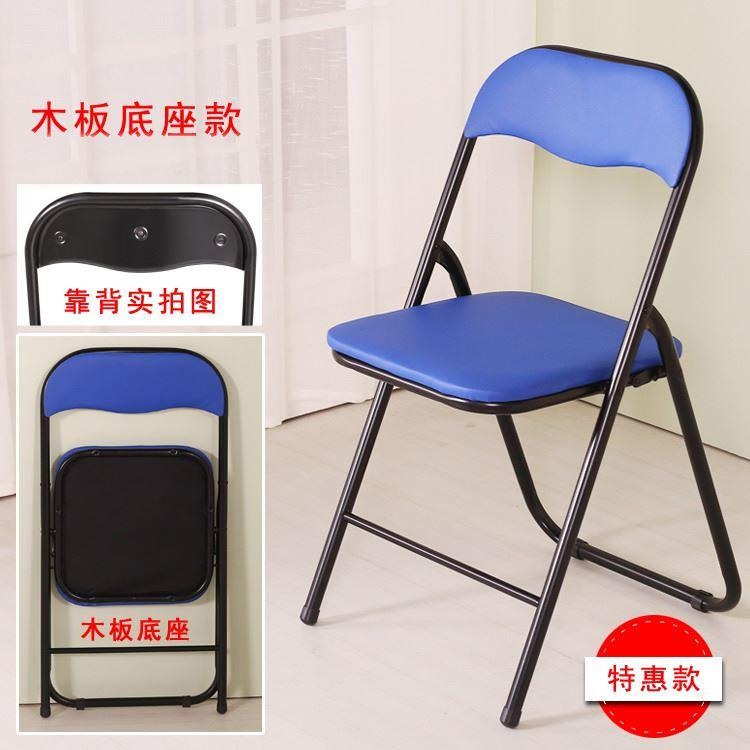 Commercial Use Anti-Wear Convenient chai die Chair Office University Business Rest Studio Conference Leisure Chair Resistance