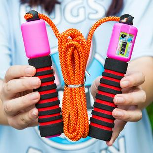 8661 Electronic Count Jump Rope Stripes Figure Jump Rope Sub-Students Jump Rope