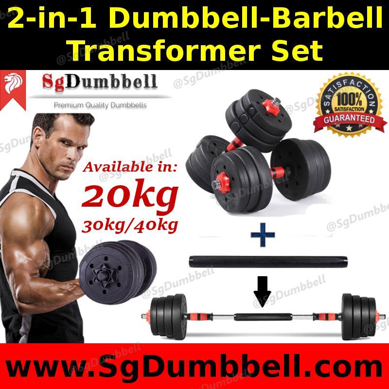 53136939a9f SGDUMBBELL 20 25 30 40kg dumbbell set