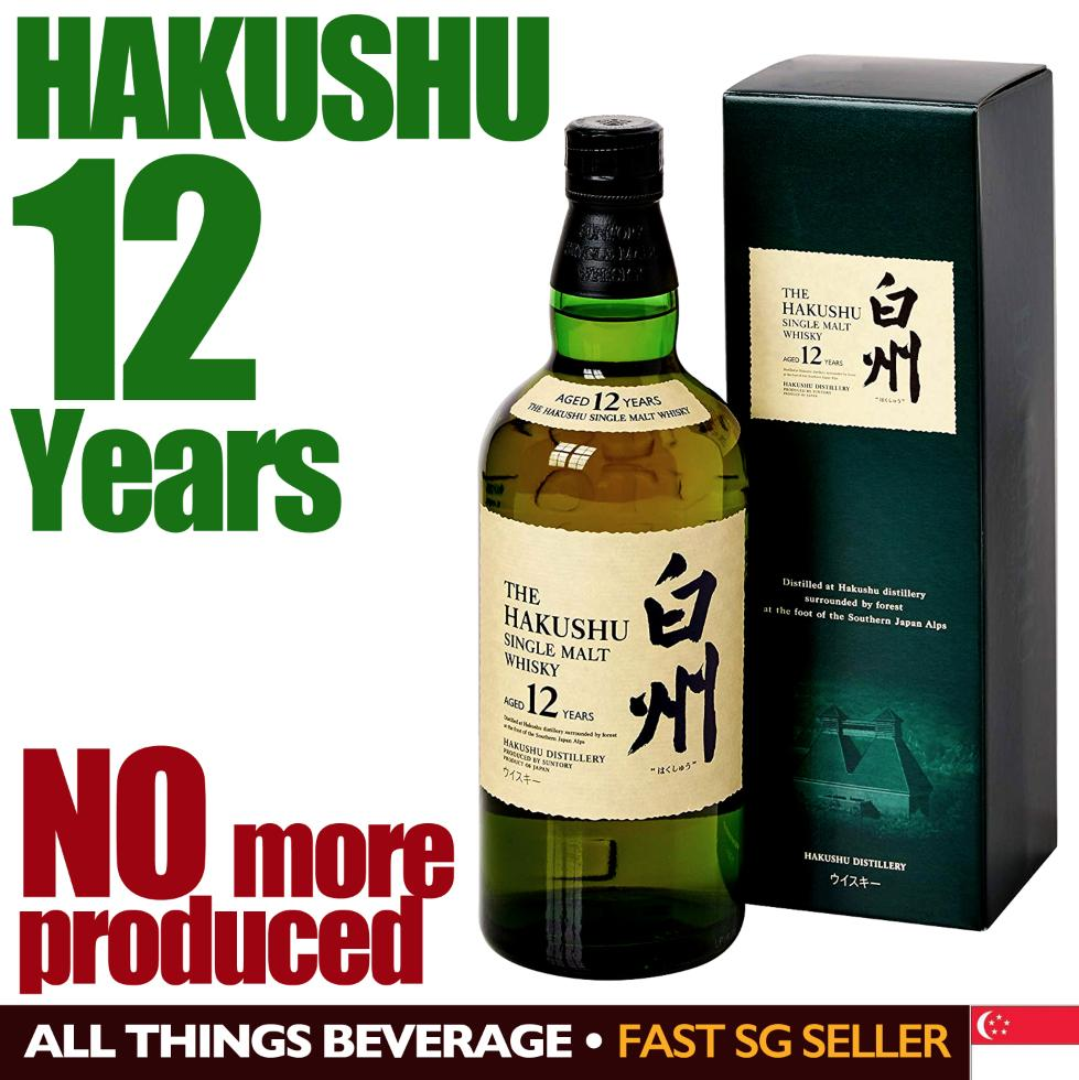 Hakushu 12 Years By All Things Beverage.