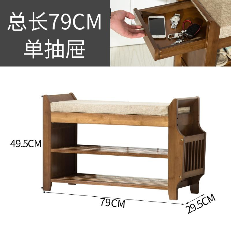 [Tmall Signature] Zhu ting Footstool Shoes Storage Stool Shoes Trying-on Stool Low Stool with Books and Newspaper Storage