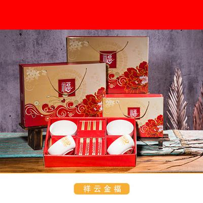 Jiji Japanese Ceramic Elementary (4 Per Pack) Dishware Gift Set - Bowls / Chopsticks / Cutlery (sg) By Jiji.