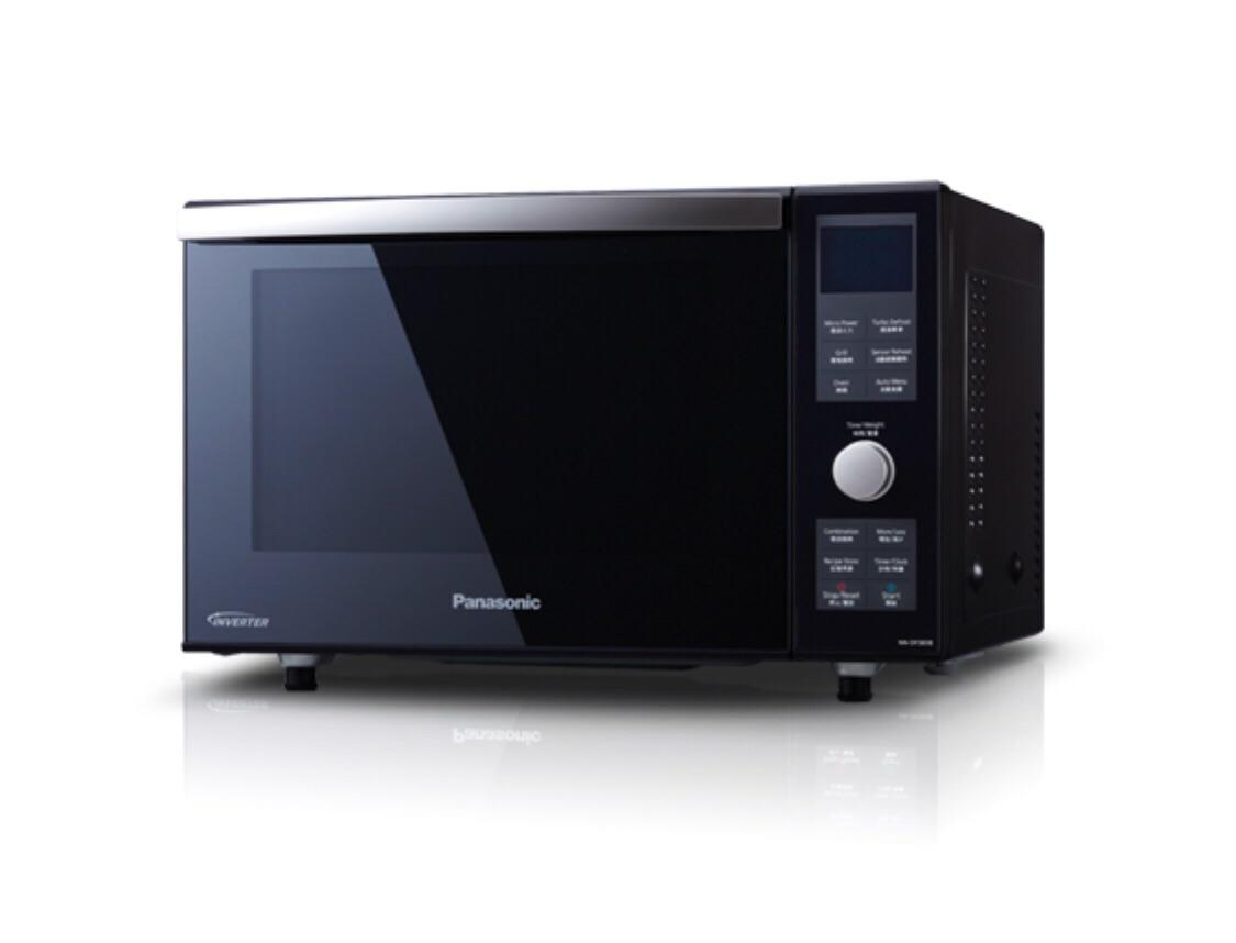 Best Buy Panasonic Nn Df383Bypq Microwave Grill Oven 23L Black