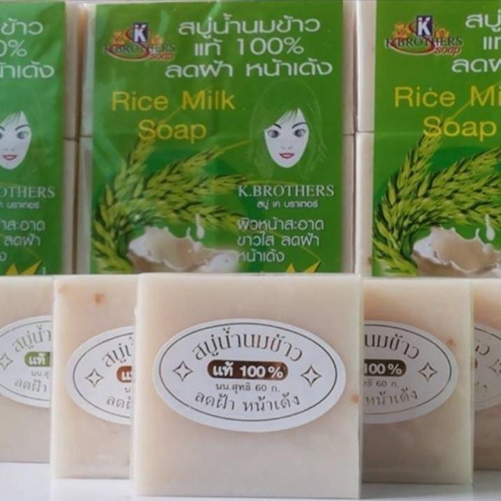 K Brothers Rice Milk Soap 12 x 60G