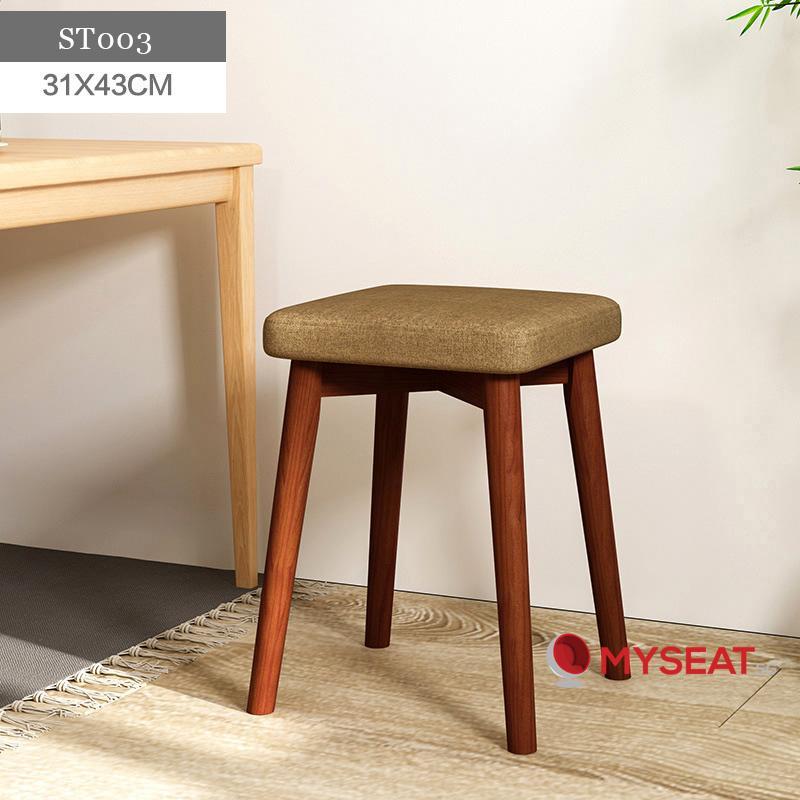 Scandinavian Wooden Stool