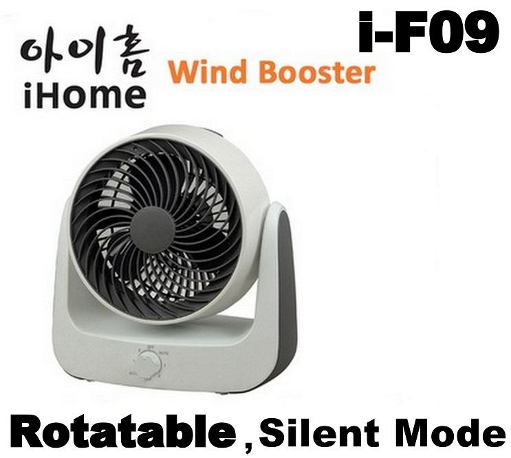 iHome Strong Wind Booster Fan i-F09