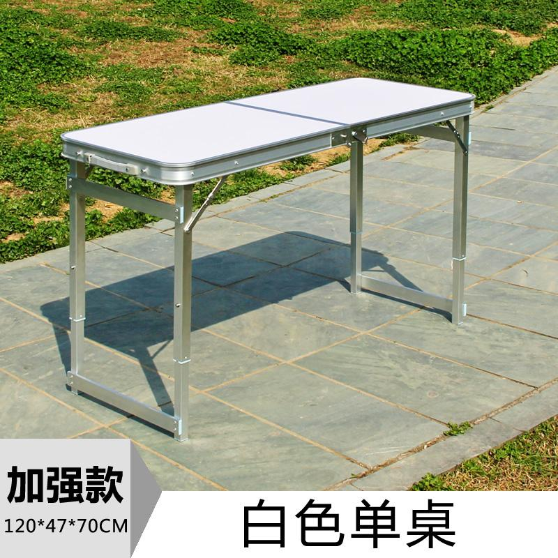 Desk Manicure Outdoor Folding Table Simple bai tan zhuo lv he jin zhuo Portable Aluminum Alloy Umbrella Promotion Table