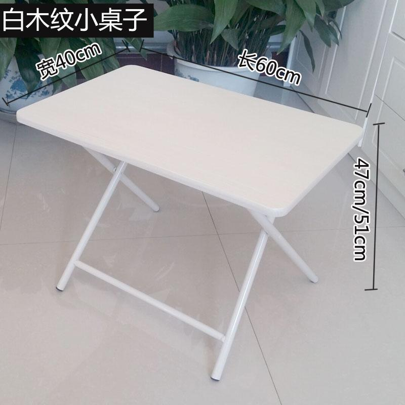 Simplicity Can Be Sub-Small Square Short Eating Table Collapsible Small Round Table Children Small Dining Table Household Folding Is