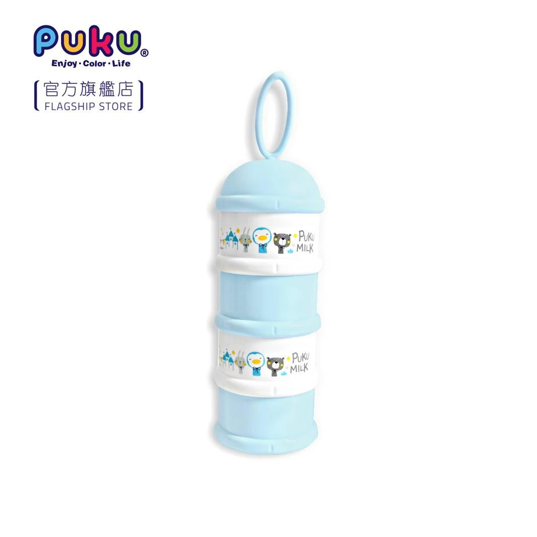 New Launch!! Puku Milk Powder Container Blue By Puku Official Store.