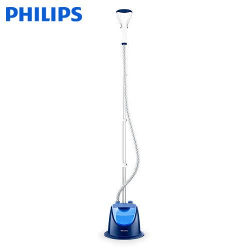 Philips Easy Touch Garment Steamer - Gc499 By Hyunsin Pte Ltd.