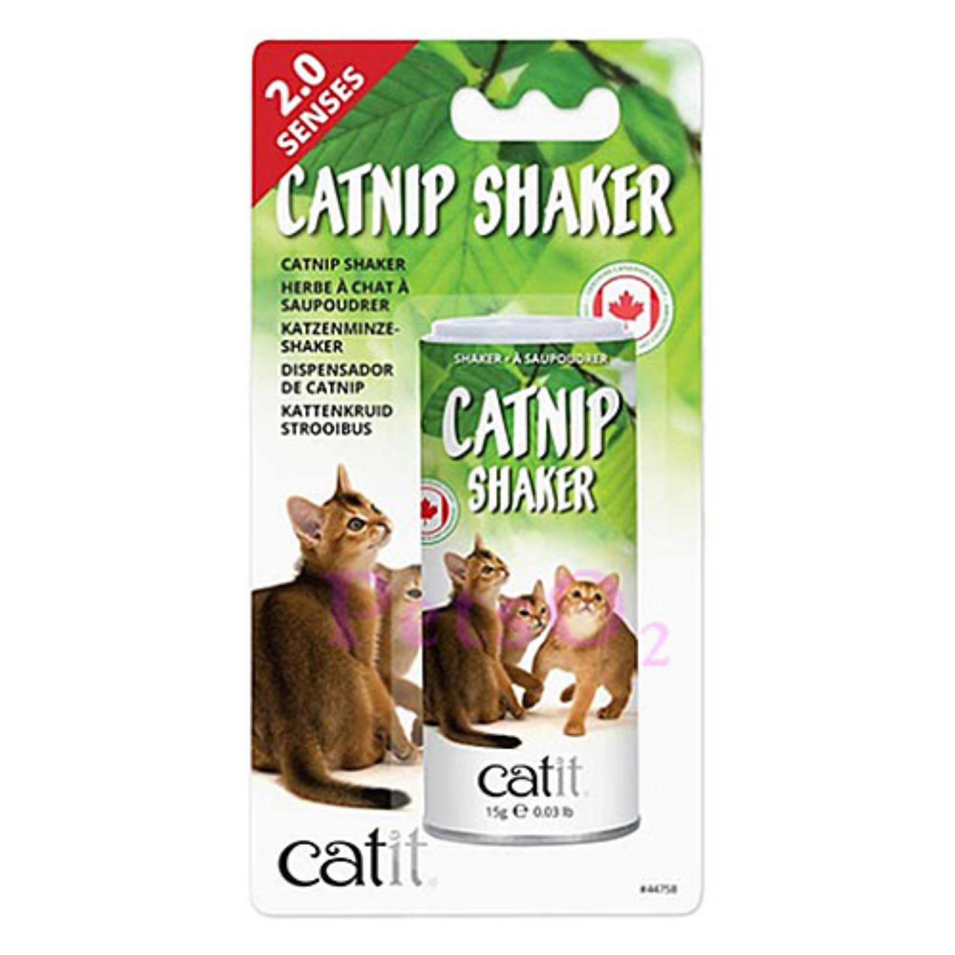 Catit Senses 2.0 Catnip Shaker 30g By Petso2.