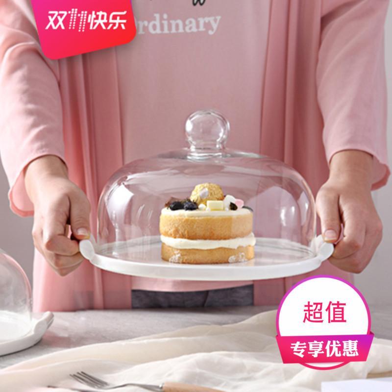Round Pan Ceramic With Glass Cover Cake Dish Snack Fruit Plate Birthday Wedding Dessert Pan Can Get Into Microwave Oven By Taobao Collection.