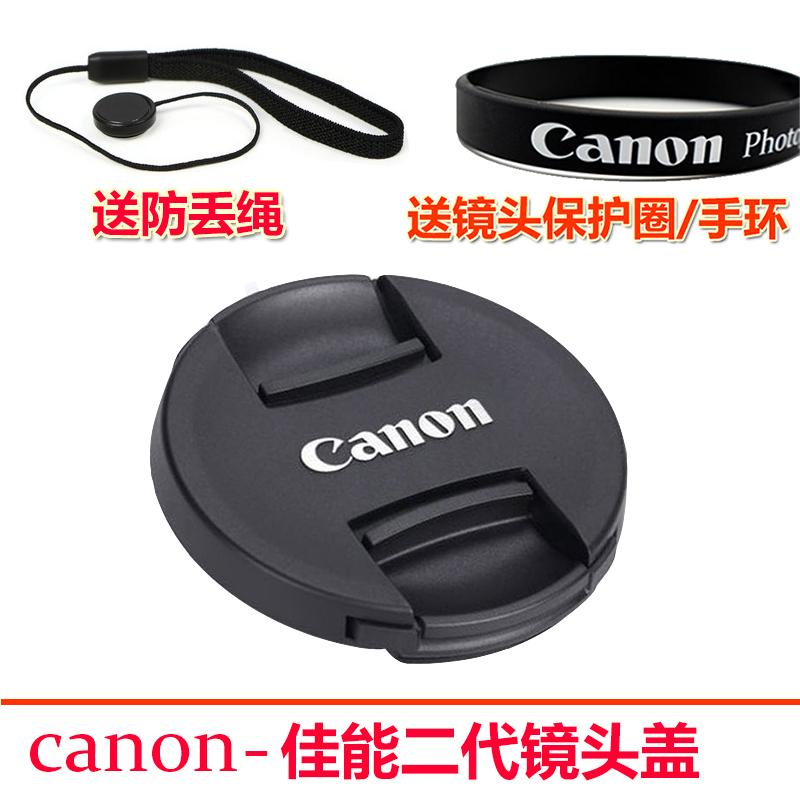 Canon Eos 100d 600d 750d Single-Lens Reflex Camera Ef-S 18-55mm Lens Cap 58 Mm Protection Cover By Taobao Collection.