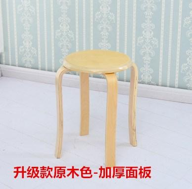 Solid Wood round Stool Household Fashion Table Bench about Adult the Living Room Small Chair