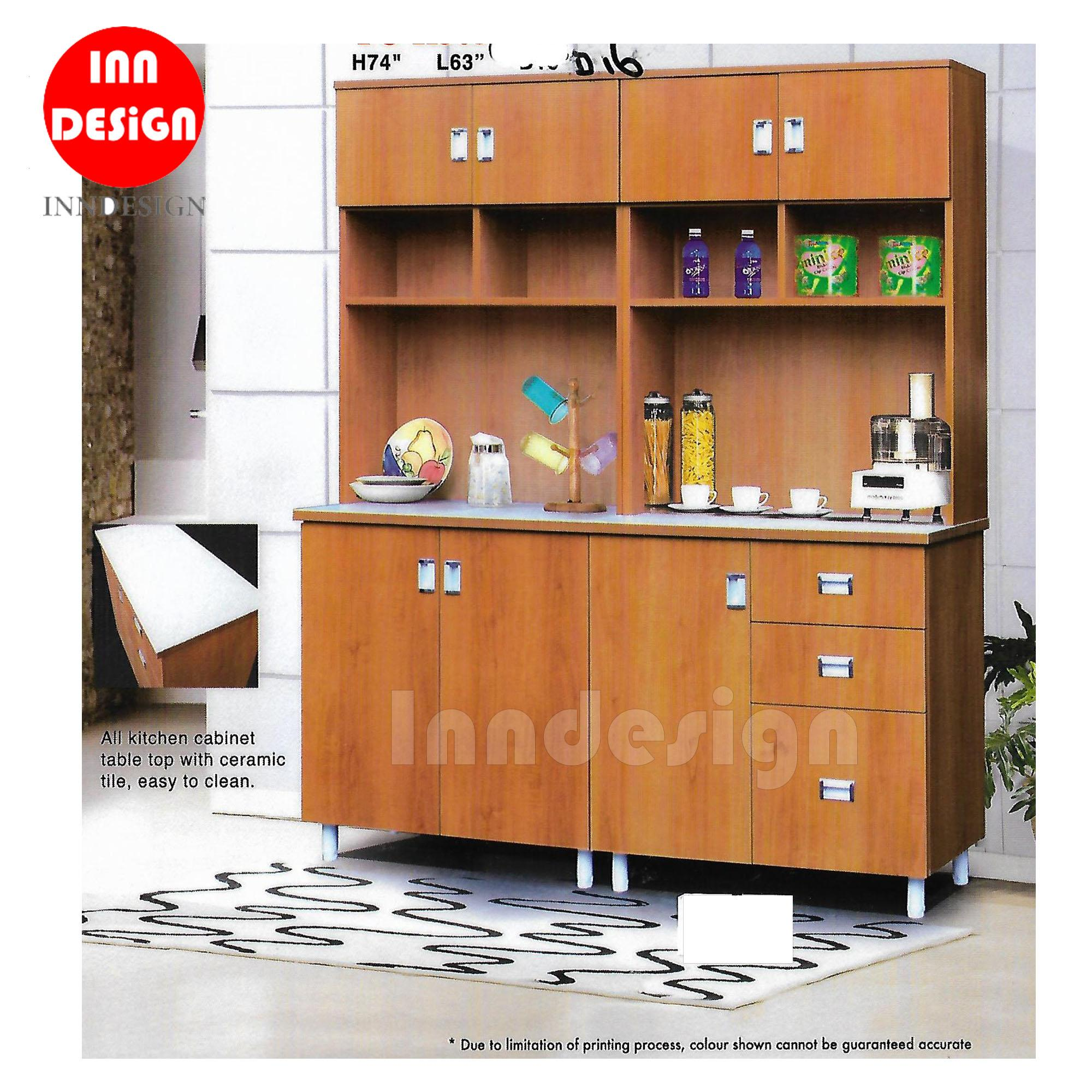 Aeker Kitchen Cabinet