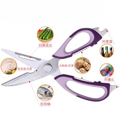 Kitchen Scissors Household Multi-functional Food Barbecue Cut Meat Shears Germany Stainless Steel Qanl the Shears