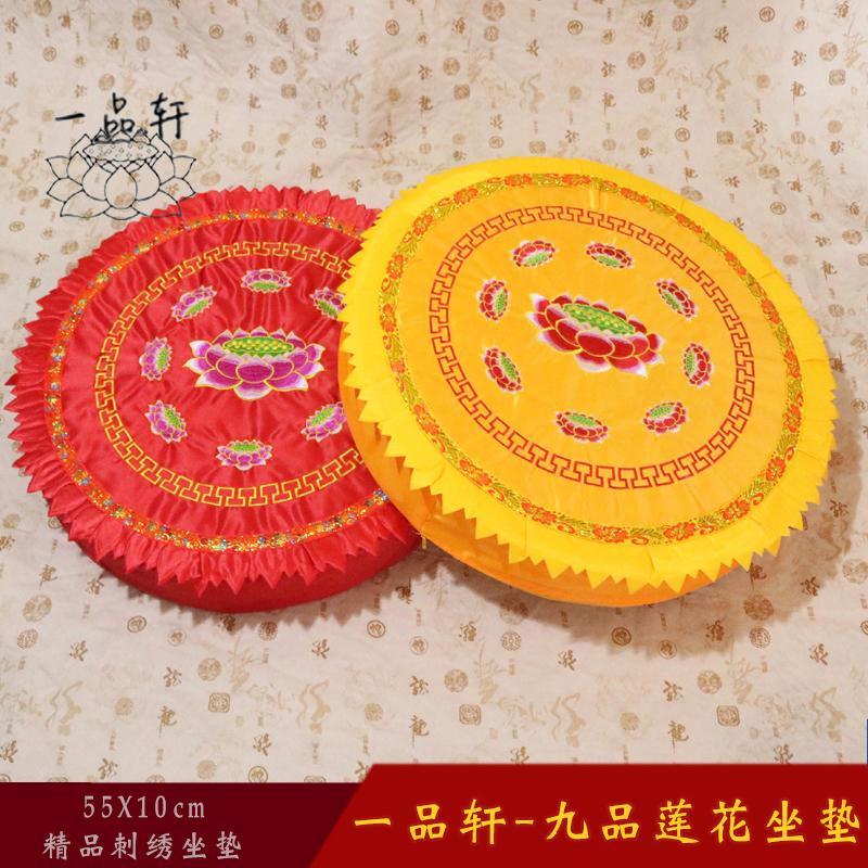 A member of Buddhism lotus tuan dian