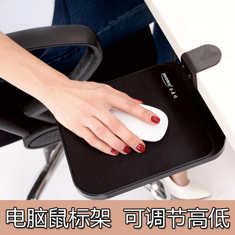 Laptop Mouse Mat Brace Table with Mouse Mat N Wrist Coaster Arm Bracket Customizable for Home & Office Use Creative Mouse Keyboard Tray Holder Extension Plate Extension Desktop