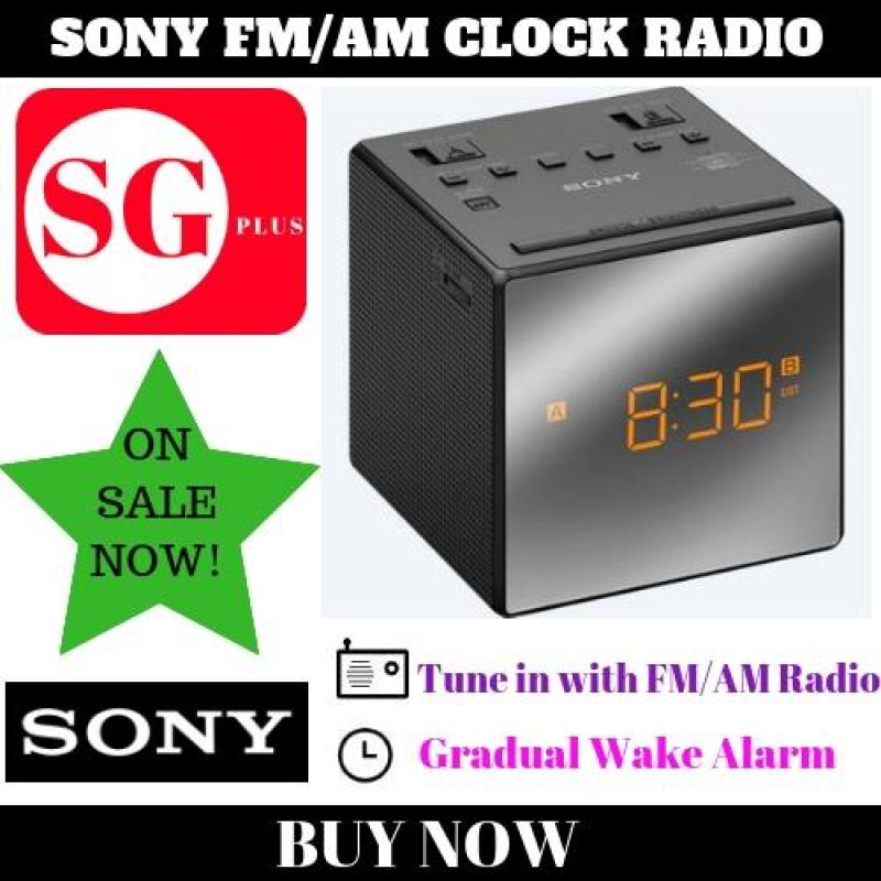 Sony FM/AM Clock Radio Singapore
