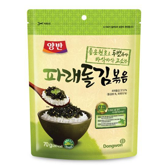 Dongwon Yangban Stir Fry Seaweed Laver 70g By Hi Trading Supplies Singapore.