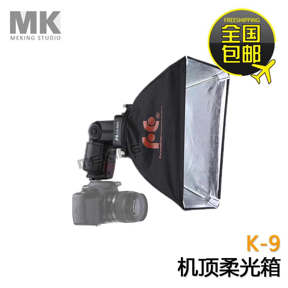 K9 flash light photography lights Portable Soft box