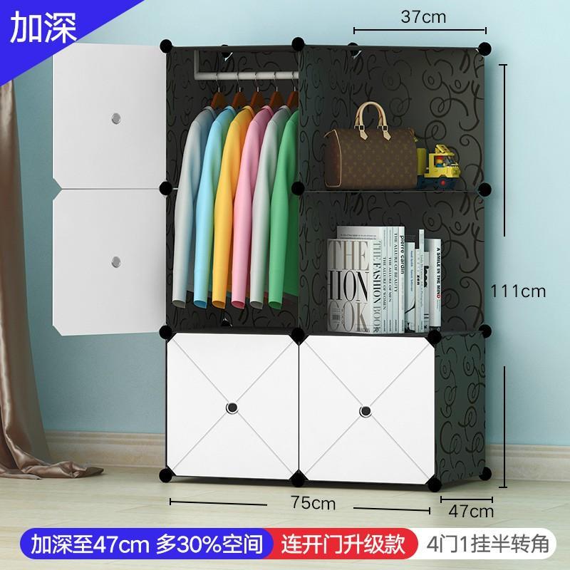 Storage Shelf Folding Library Posted Closet Infant High Portable Clothesline Pole Made Short Kids Studio Men Fragrance