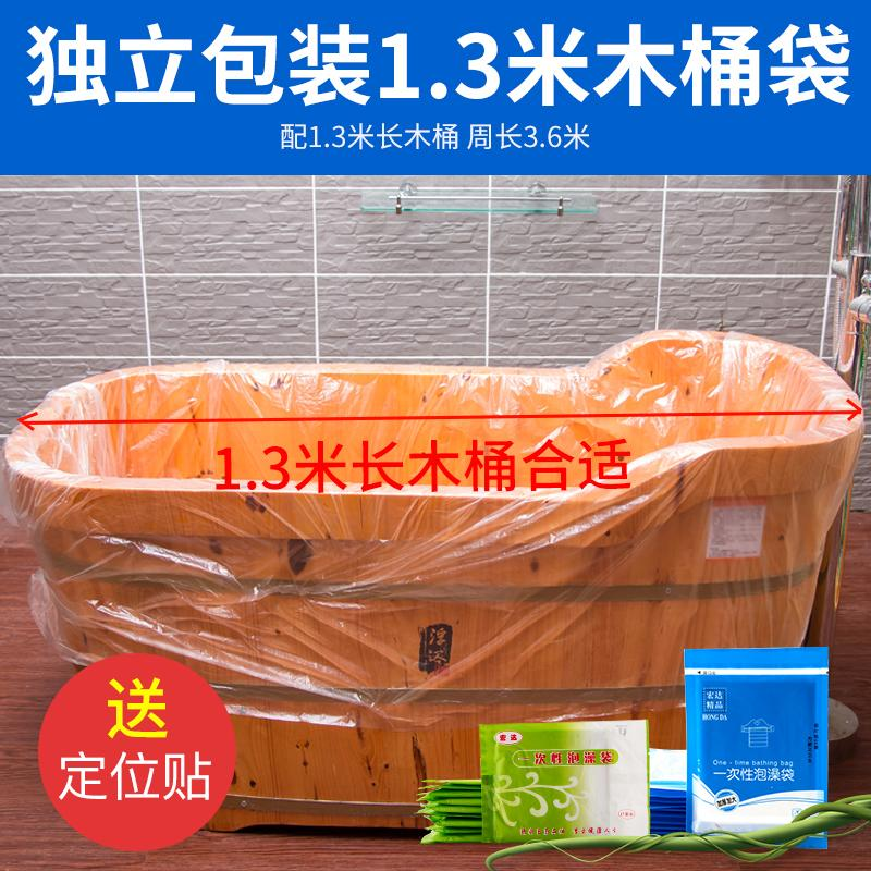 Circumference 3.6 M the following Tub Case/Disposable Thick Barrel Bag/Individual Package pao zao dai Swimming Bag