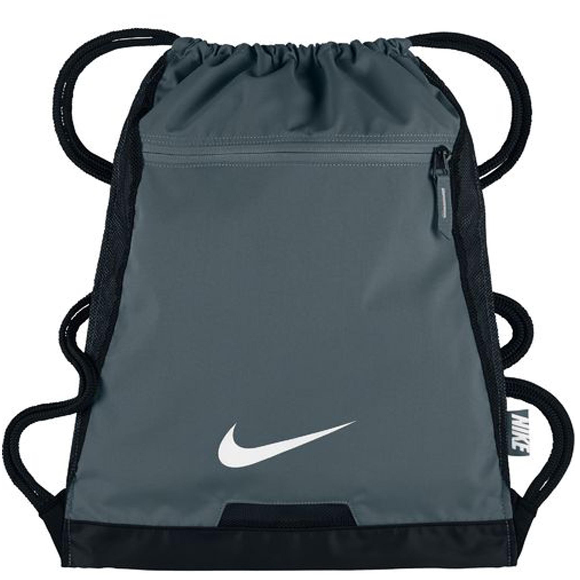 36530d27f4 Nike Drawstring Bag(Grey). Home  Nike Drawstring Backpack BA2735-001. image. AlternateText