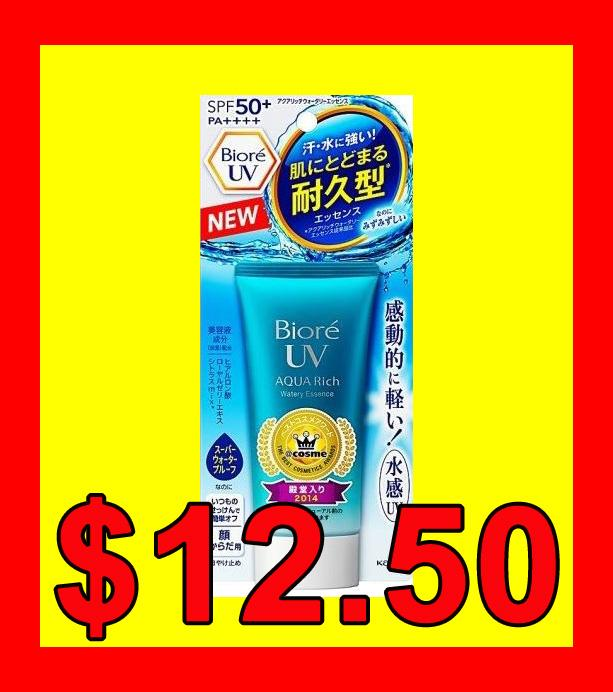 Fast Shipping ! Biore Sunscreen Sunblock Aqua Rich Watery Essence Gel ( 50g ) Spf50 Uv Uva Uvb Protection By Alleyfon.