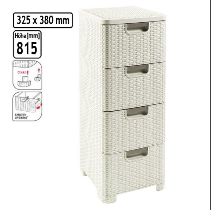 Curver Rattan Style Drawer 4 Off White