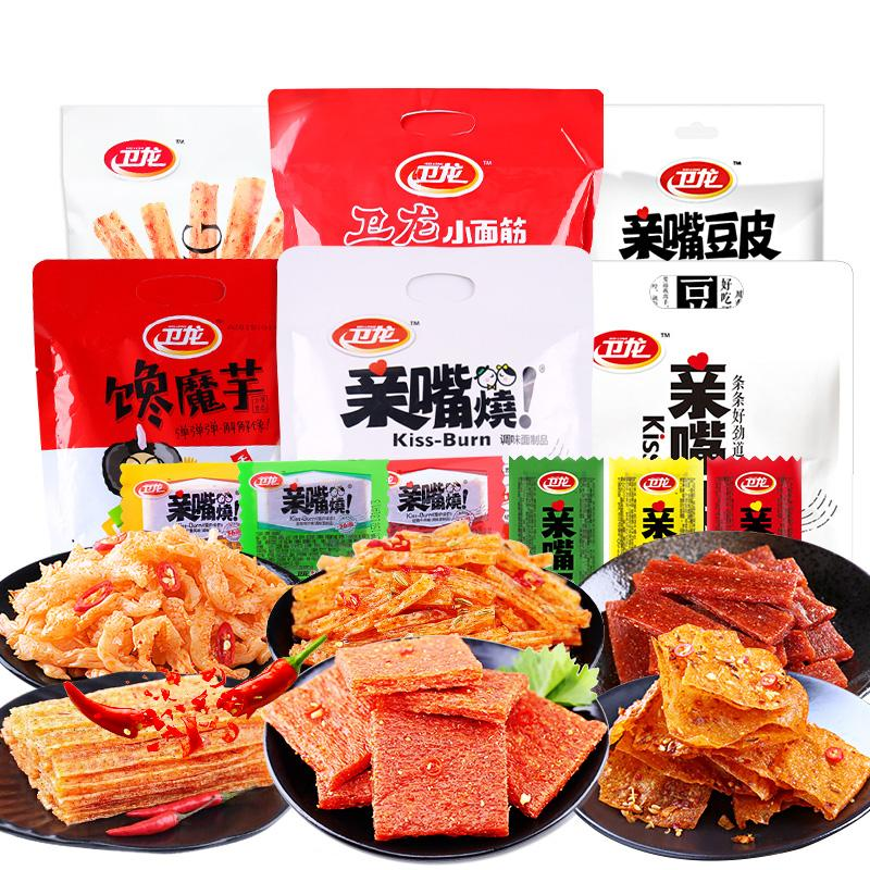 Weilong-foods spicy small seitan latiao Gift Packs Singapone