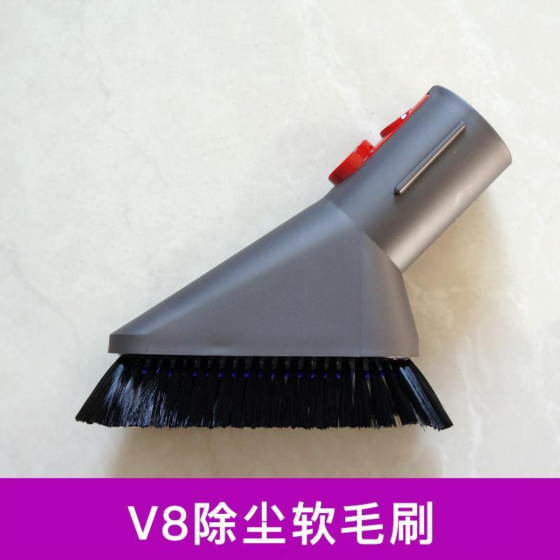 Dyson V8 Wireless Handheld Vacuum Cleaner Dust Soft Brush Singapore