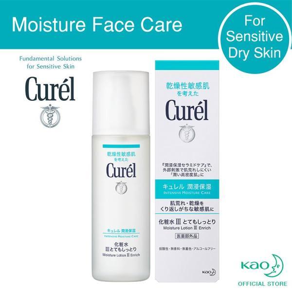 Buy Curel Moisture Lotion 3 ENRICH 150ml Singapore