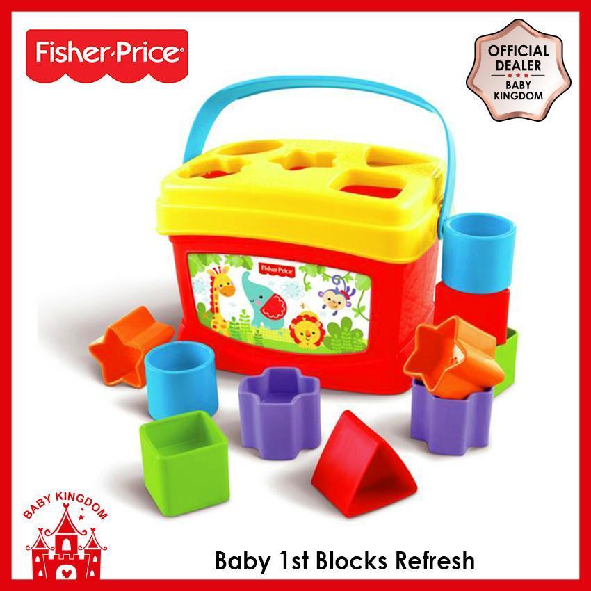 Fisher Price Infant Baby 1st Blocks Refresh By Baby Kingdom.