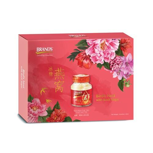 Price Brand S® Bird S Nest With Rock Sugar Mother S Day Gift Set 8 X 42Ml Brand S Singapore