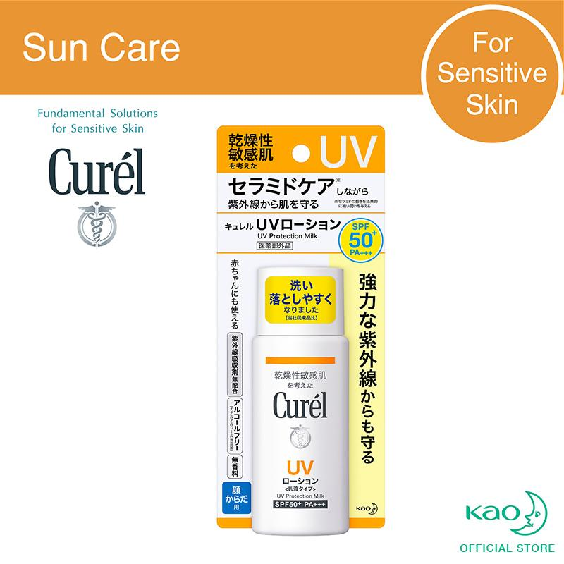 Curel Uv Protection Milk Spf50+ Pa+++ 60ml By Curel.