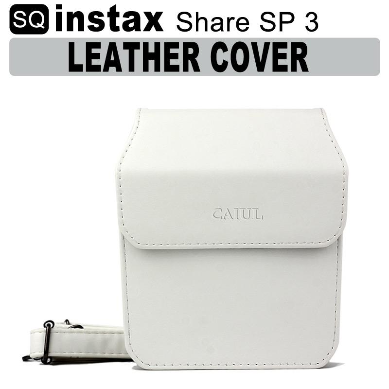 Fujifilm Instax Share Sp3 Share Printer Leather Casing Cover White On Singapore