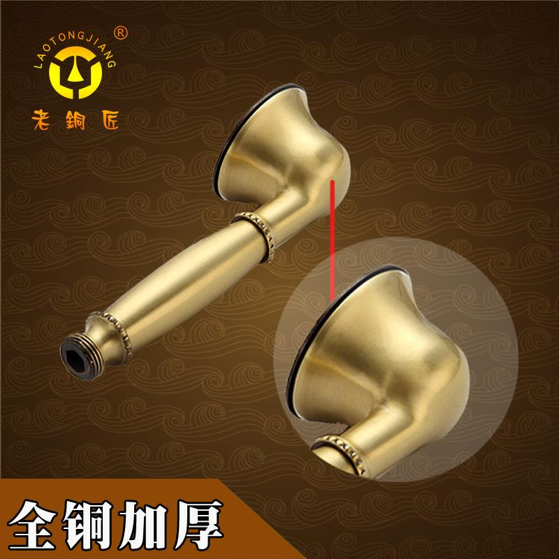 Old Coppersmith Copper Thick HAND-HELD Shower Supercharge Water-Saving Bathroom Shower with Nozzle Shower Spilled Shower Head