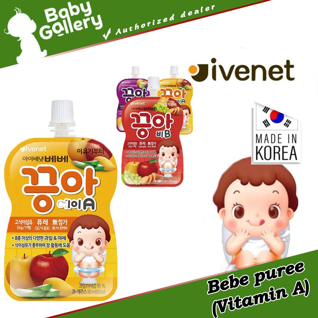 Ivenet Premium Baby Food Bebe Puree (vitamin A) By Baby Gallery.