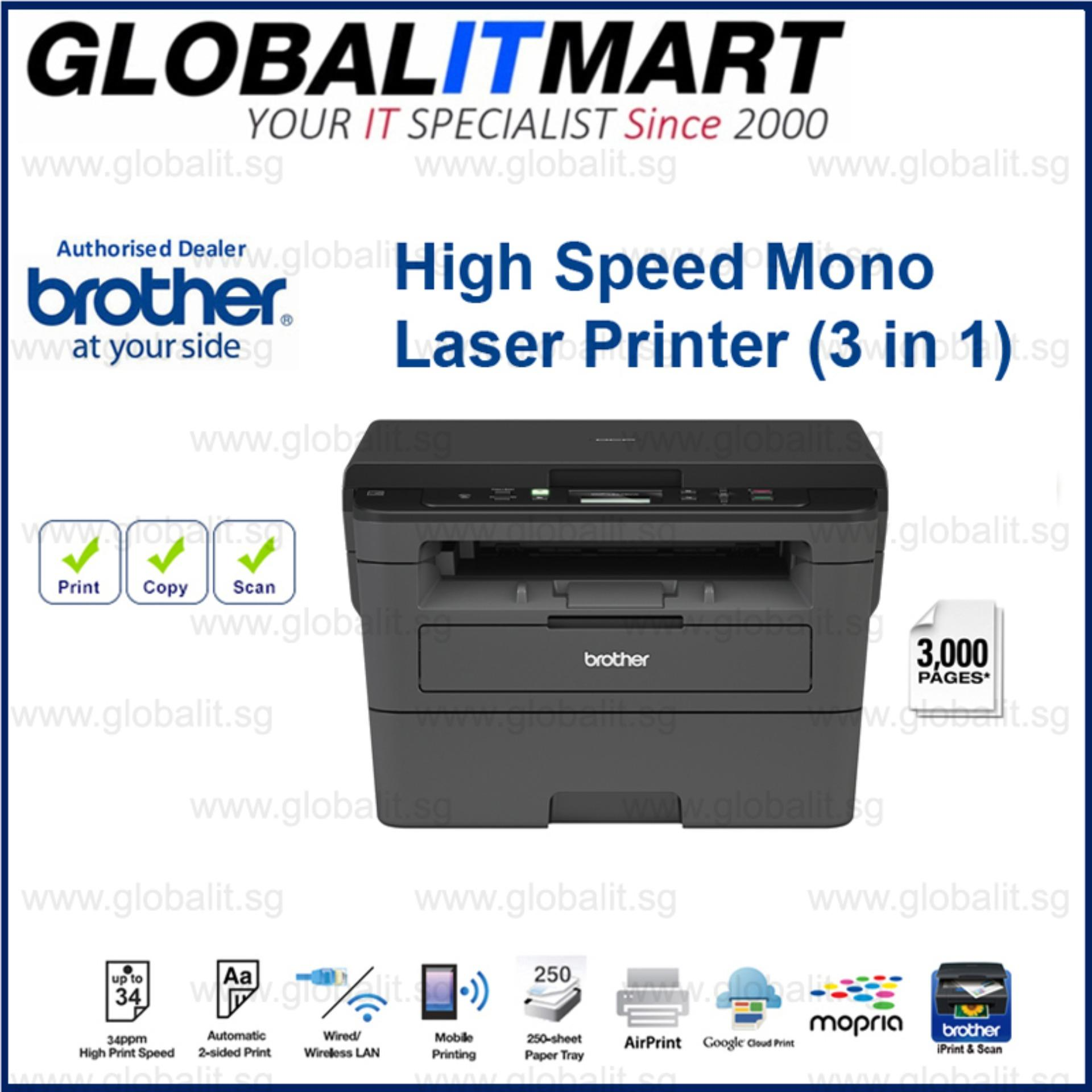Buy Brother Dcp L2535Dw 3 In 1 Mono Laser Printers