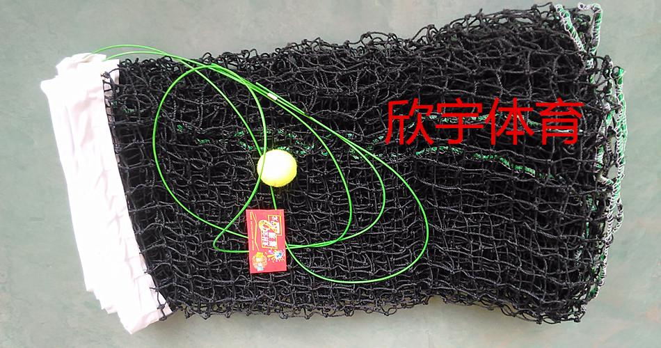 Polyethylene Game With Standard Site Tennis Net. Training With Tennis Net Four Covered Edge With Wire Rope By Taobao Collection.