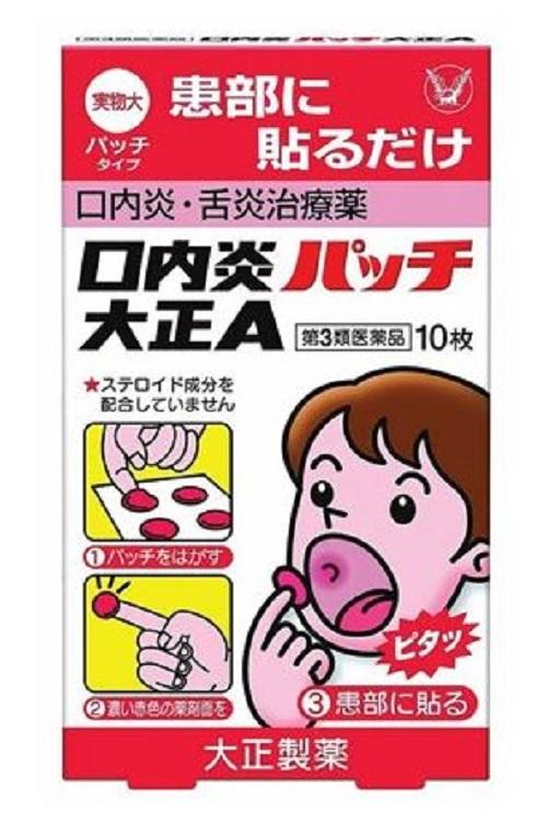 Taisho Pharmaceutical Oral Ulcers Stickers 大正口腔溃疡贴 (10 Patch) By Lee&w.