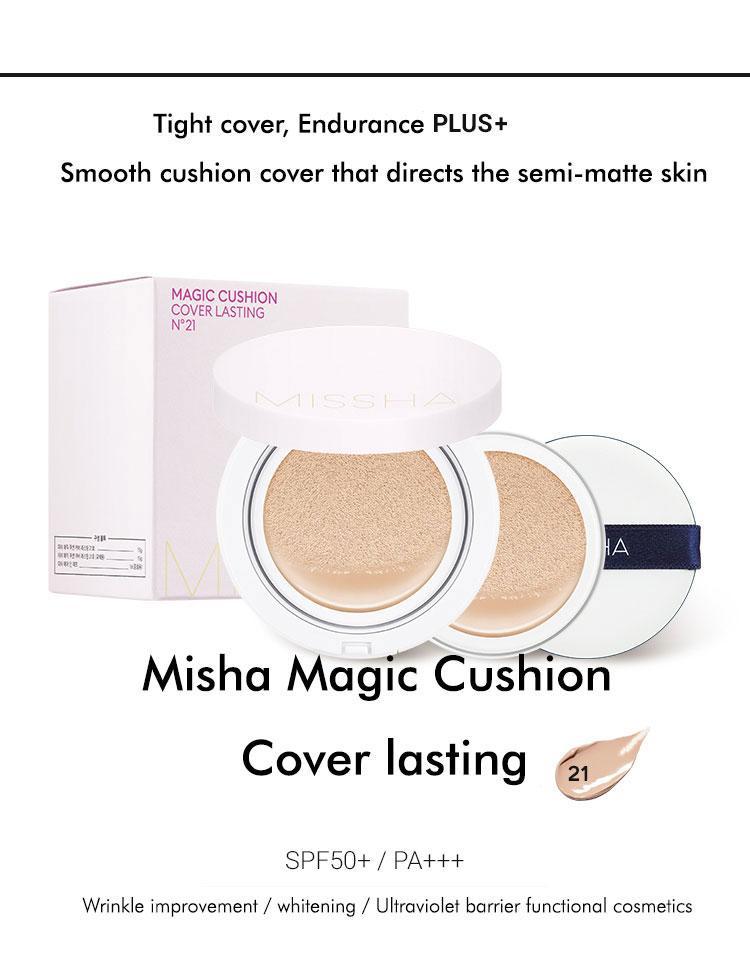 [45BEAUTY/MISSHA]Magic Cushion [COVER LASTING]SPF50+ PA+++