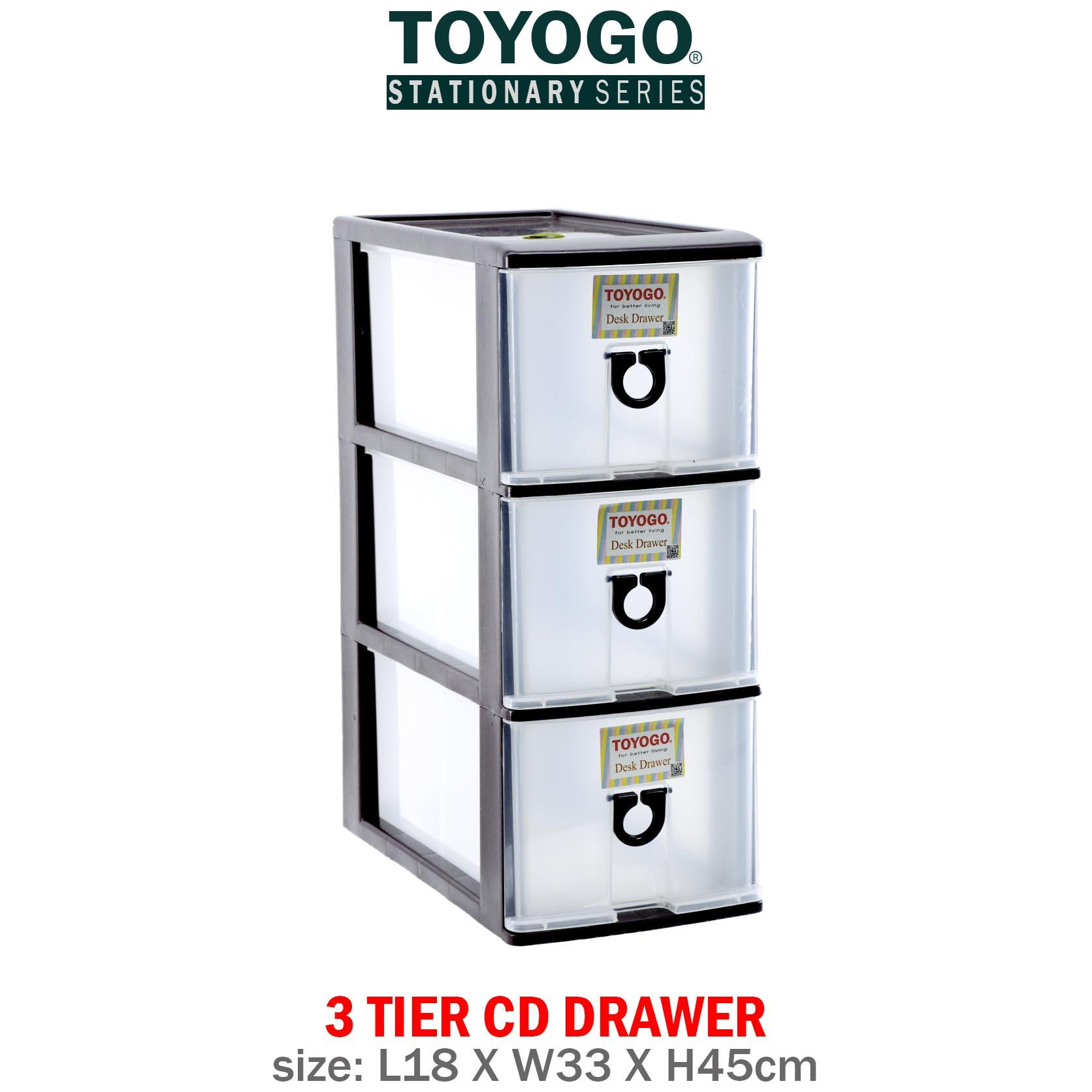 [302-3]TOYOGO - PLASTIC STATIONERY DRAWER STORAGE