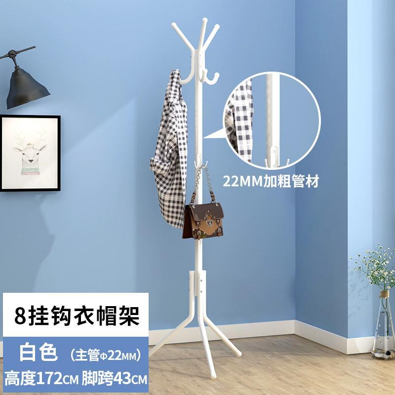 Simple iron art portfolio clothes rack