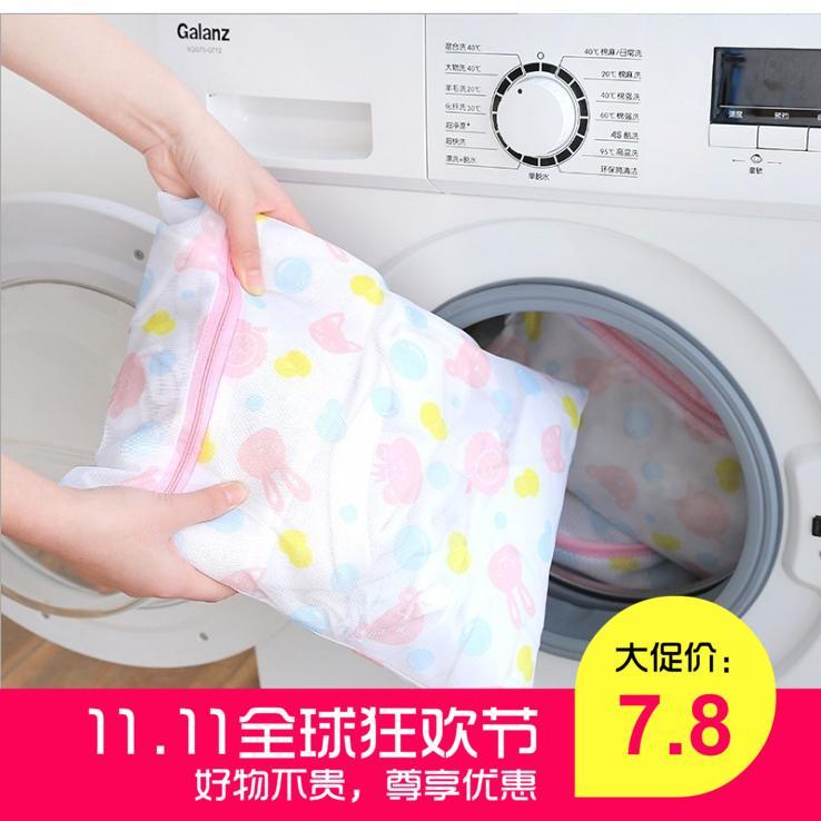 Printed Fine Mesh Laundry Bag Bra Underwear Protective Laundry Bag Washing Machine Laundry Bag Medium 40*50 Cm
